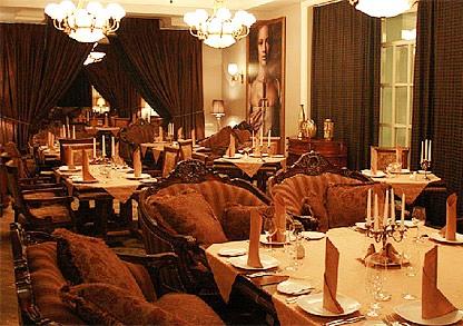 "Итальянский ресторан ""Bellezza"""