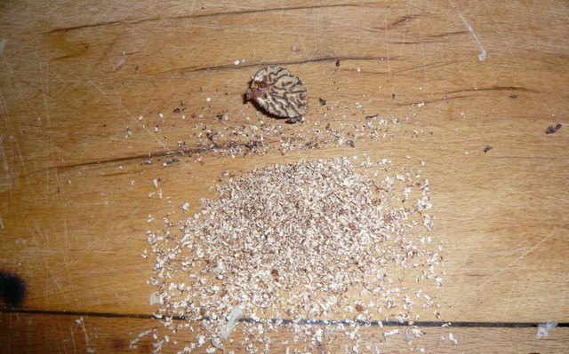 Трем орех
