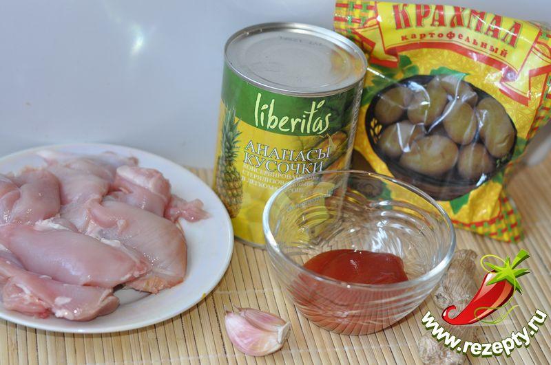 Рецепты курицы в кисло сладком соусе 17