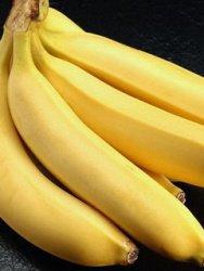 Бананы фри