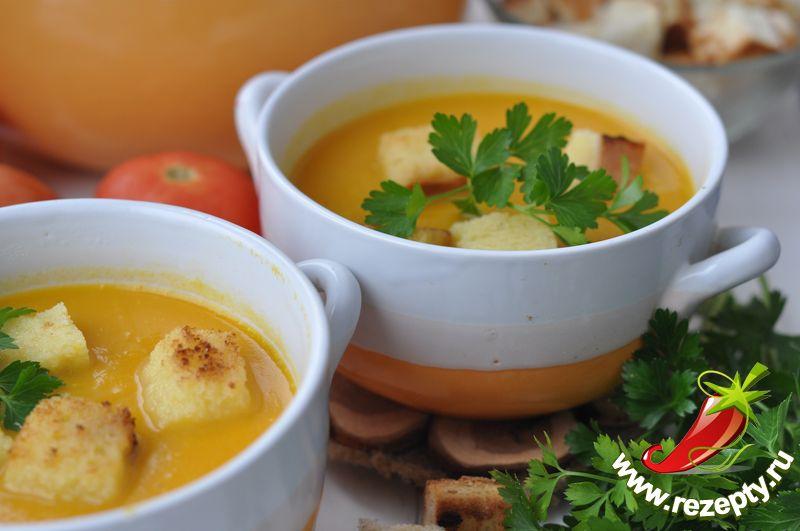 рецепт тыквенного супа пюре на бульоне
