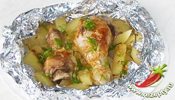 Курица в фольге с картошкой в духовке рецепт с фото пошагово в